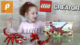 Распаковка обзор Лего Creator 3 в 1, крутые наборы Лего Creator Unboxing review lego creator 31032