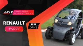 Тест-драйв электромобиля Renault Twizy (Наши тесты)