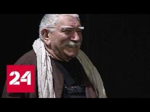 Скандал в театральном семействе: Армен Джигарханян против супруги - Россия 24