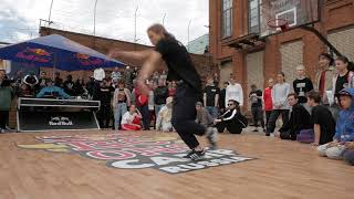 Bgirl PRESELECT - Pt.1 - RED BULL BC ONE RUSSIAN CAMP - 01.07.18