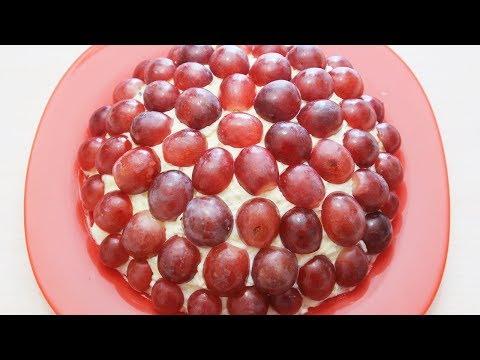 Салат с курицей и виноградом Тиффани Рецепт