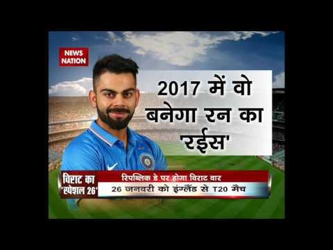 Virat Kohli became top batsman in ICC T20 rankings in 2016
