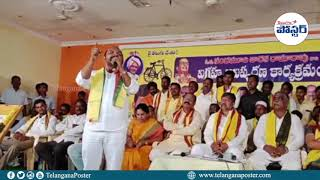 Narsi reddy speech