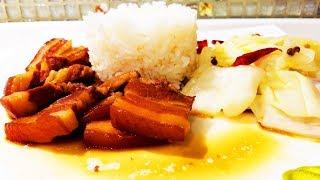 Китайская кухня. Ароматное мясо  Xiang rou 香肉