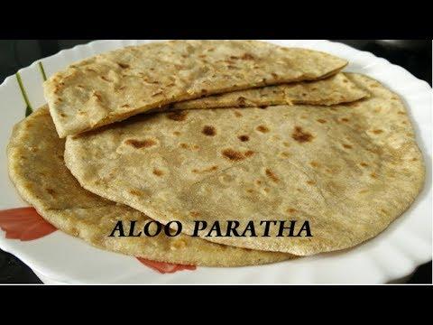 Aloo Paratha Recipe in Telugu | Aloo Stuffed Paratha by Srilekha's Kitchen