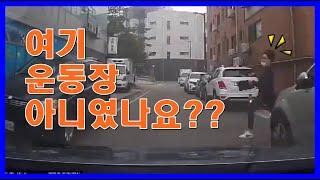 6월 세번째 블랙박스 영상 (Car dash cam v…