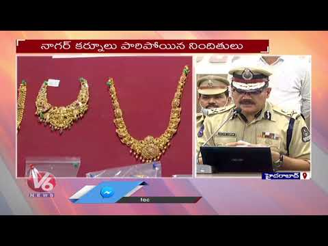 Four Accused Arrested In Gold Robbery Case In Banjara Hills| V6 News