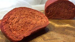 Самый Вкусный Свекольный Хлеб Невероятный рецепт без ЯИЦ и САХАРА