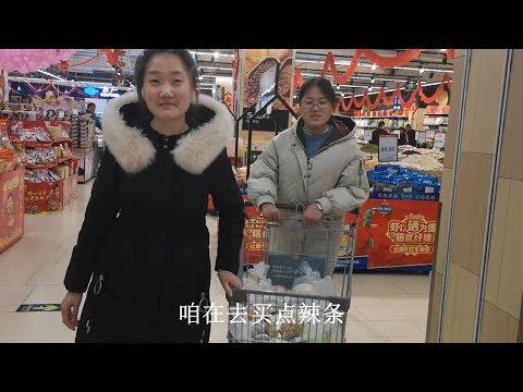 白雪逛超市囤货,买了整整两大包,这么败家看看花了多少钱?