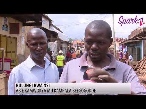 Bulungi Bwa Nsi: Aba KCCA balongoosezza Kamwokya