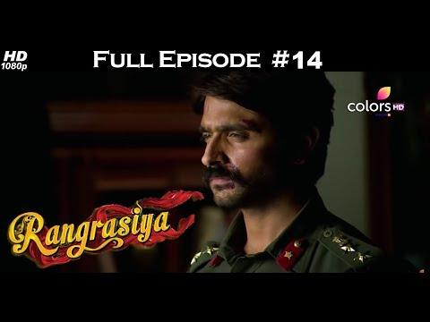 Rangrasiya - Full Episode 14 - With English Subtitles