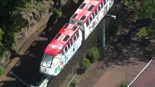 東山公園モノレール スカイビュートレインを園内とスカイタワーから撮った