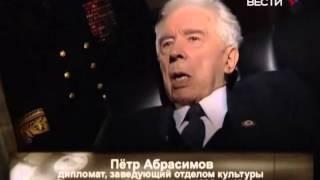 Вольф Мессинг  Первый советский экстрасенс 2008