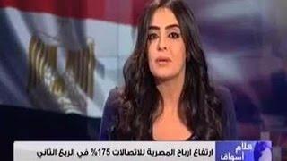 أسهم مصر تواصل الارتفاع بدعم من الاتفاق مع صندوق النقد