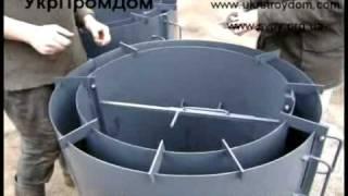 Оборудование - Форма для бетонных колец колодезных