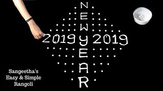 New Year 2019 Kolam #2 with 14X2X2 Dots ☆ Easy Rangoli ☆ Muggulu Designs ☆ Easy & Simple Rangoli