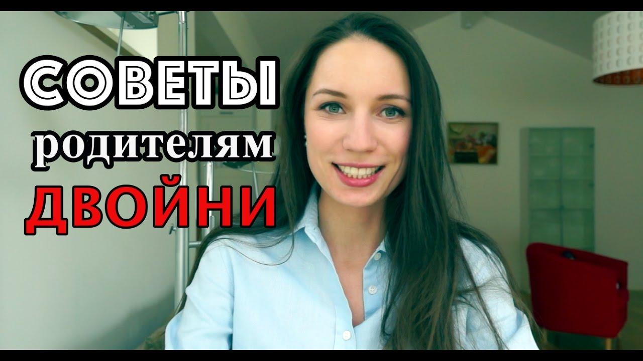 Ева смолина видео