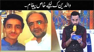 Waseem Badami Paying Tribute To Fathers | Must Watch