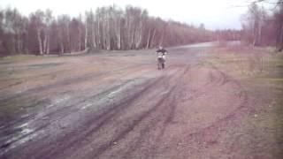 GasGas 250 2005 moto x bike