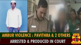 Ambur Violence : Pavithra & 2 Others Arrested, Produced In Court
