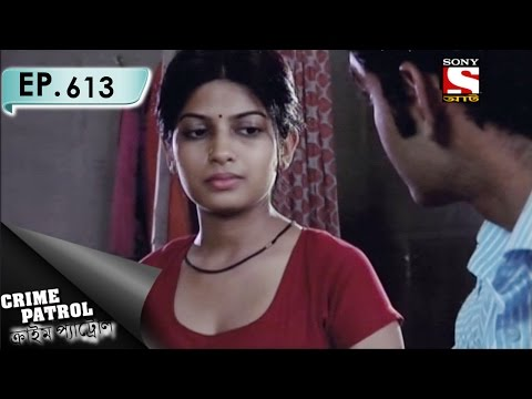 Crime Patrol - ক্রাইম প্যাট্রোল (Bengali) - Episode 613 - Maid (Part-1)-30th January, 2017