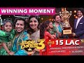 Rupsa Batabyal WINNING Moments On Super Dancer Chapter 3 Grand Finale | 15 Lac Prize Money