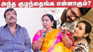 Rajendran & Sri Lekha couple Interview