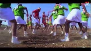 Seematapakai - Kandhichenu