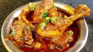 How To Make Kadai Chicken Restaurant Style At Home  ( Aparna