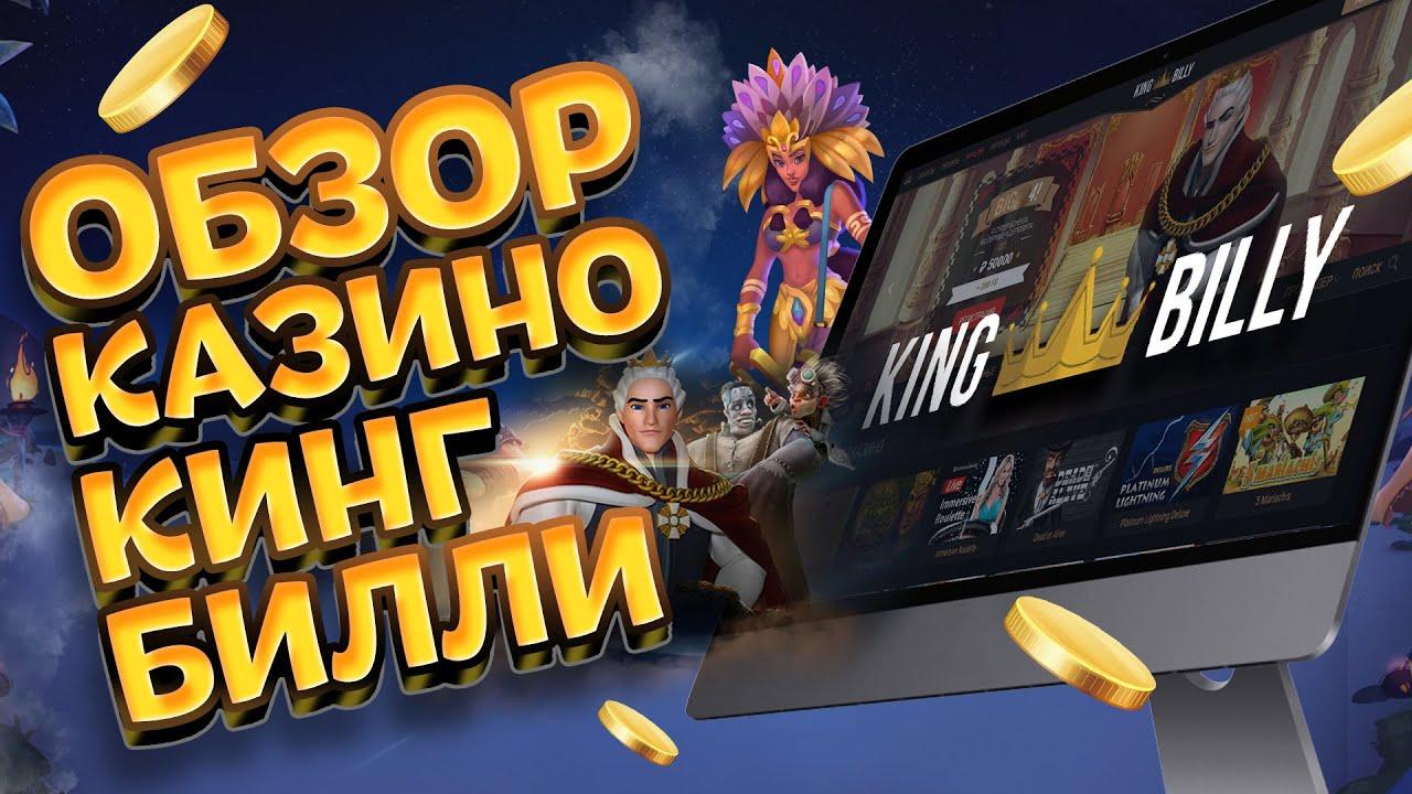казино casino 1995 онлайн
