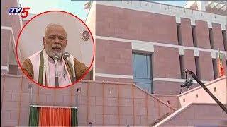 BJP New Headquarters Inaugurated By PM Modi In Delhi | TV5 News