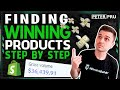 How I Find $1000+/Day Dropshipping Products In 2019! (STEP BY STEP)