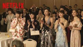 野田洋次郎のドラマ初主演作『100万円の女たち』、第3話をNetflixで先行...