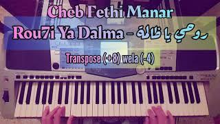 Cheb Fethi Manar - Rou7i Ya Dalma - روحي يا ظالمة Avec Zakzouk By Rai Yamaha A1000
