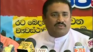 Rohitha reveals state sponsorship given to JO Nugegoda rally