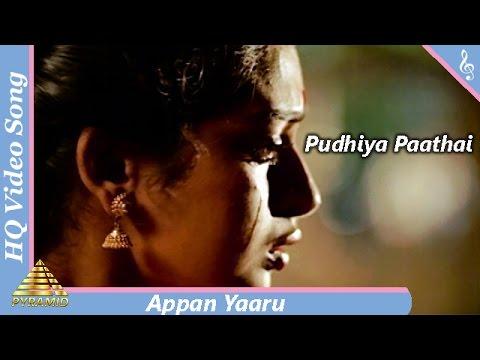 appan yaaru amma yaaru mp3 song