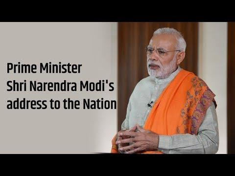 PM Shri Narendra Modi's address to the Nation #MissionShakti