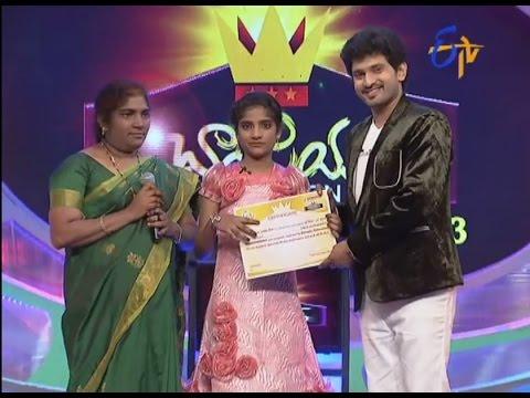 Champion | 12th March 2017 | Full Episode | ETV Telugu