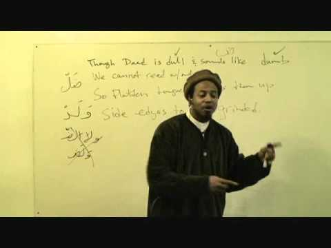 Master the Arabic Alphabet: Lesson 14