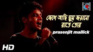 Tui Ar Backspace Prasenjit Mallick And Mayuri Saha Mp3 Song Download