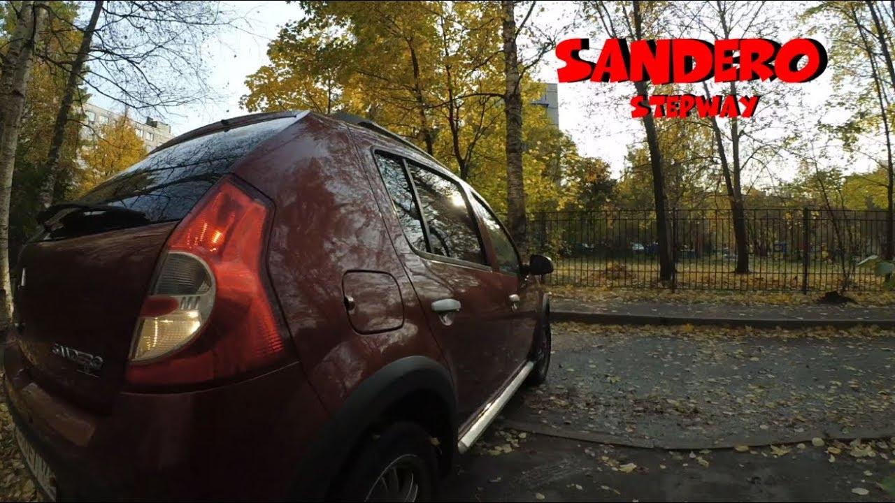 Рено Сандеро I , ОБЗОР. авто для такси! - YouTube