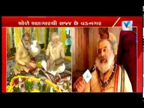 PM in Gujarat: Vijay Rupani addresses crowd from GMERS medical college, Vadnagar  | Vtv News