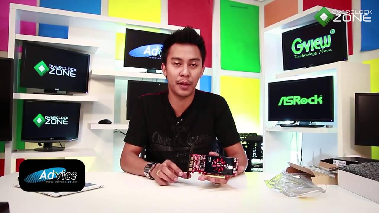 OverclockZone TV - AMD Firepro W4100