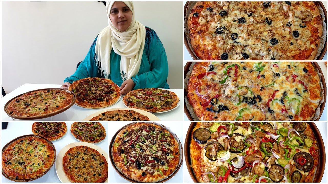 مشروعك من دارك‼ 4 أنواع من البيتزا وحدة انسيك فالاخرى ماغاداش تندمي إلى جربتيهم مثل المطاعم