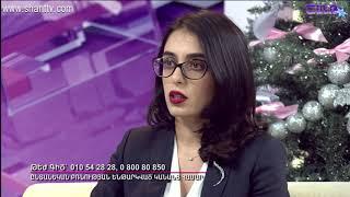 Զրույցներ կանանց իրավունքների մասին 10.01.2018