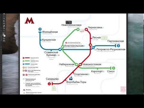 Вымышленная схема метро