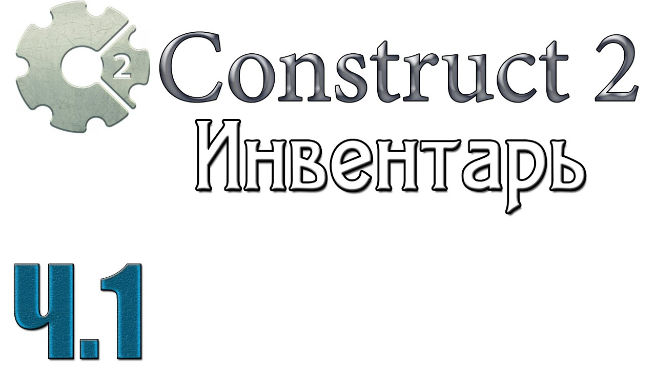 ЖК «Царская Столица» 55