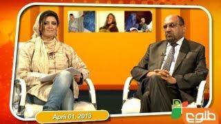 Banu - 01/04/2013 / بانو