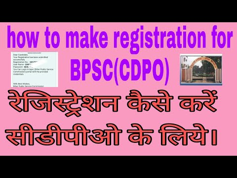 How to register for cdpo, registration process for bpsc cdpo by ns