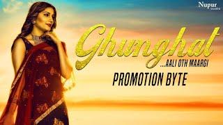 Ghunghat Sapna Chaudhary, Naveen Naru | Releasing on 21st Jan 2019 | Nav Haryanvi